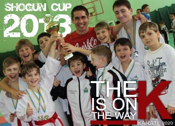 Кубок SHOGUN 2013 по каратэ WKF
