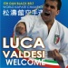 Luca Valdesi World and European Champion seminar on kata